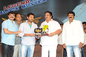 Legend 50days success meet-thumbnail-7