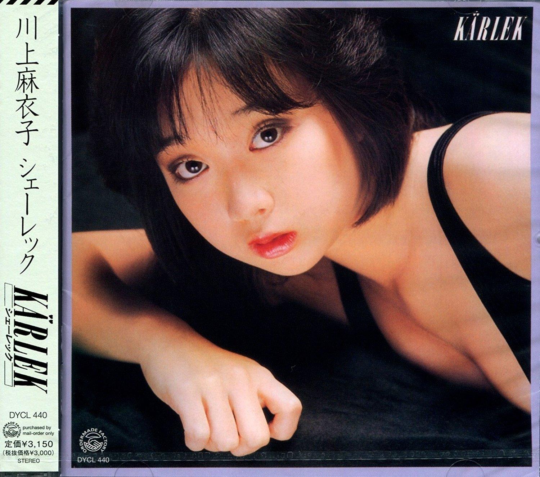 Saori Horii (b. 1984) Saori Horii (b. 1984) new images