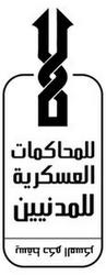 nomiltrials