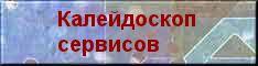 Мойблог