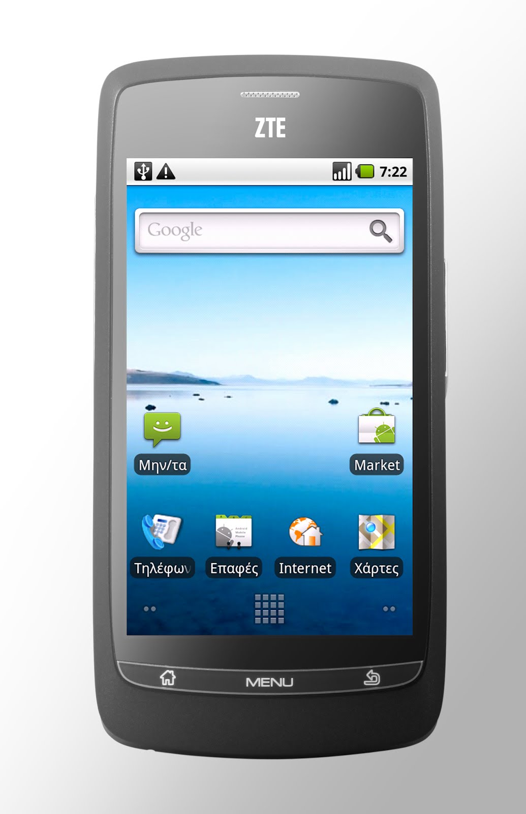 All online cell phones: ZTE Blade Android review
