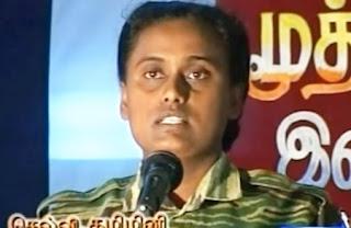 Tamil Makkale Tamilini