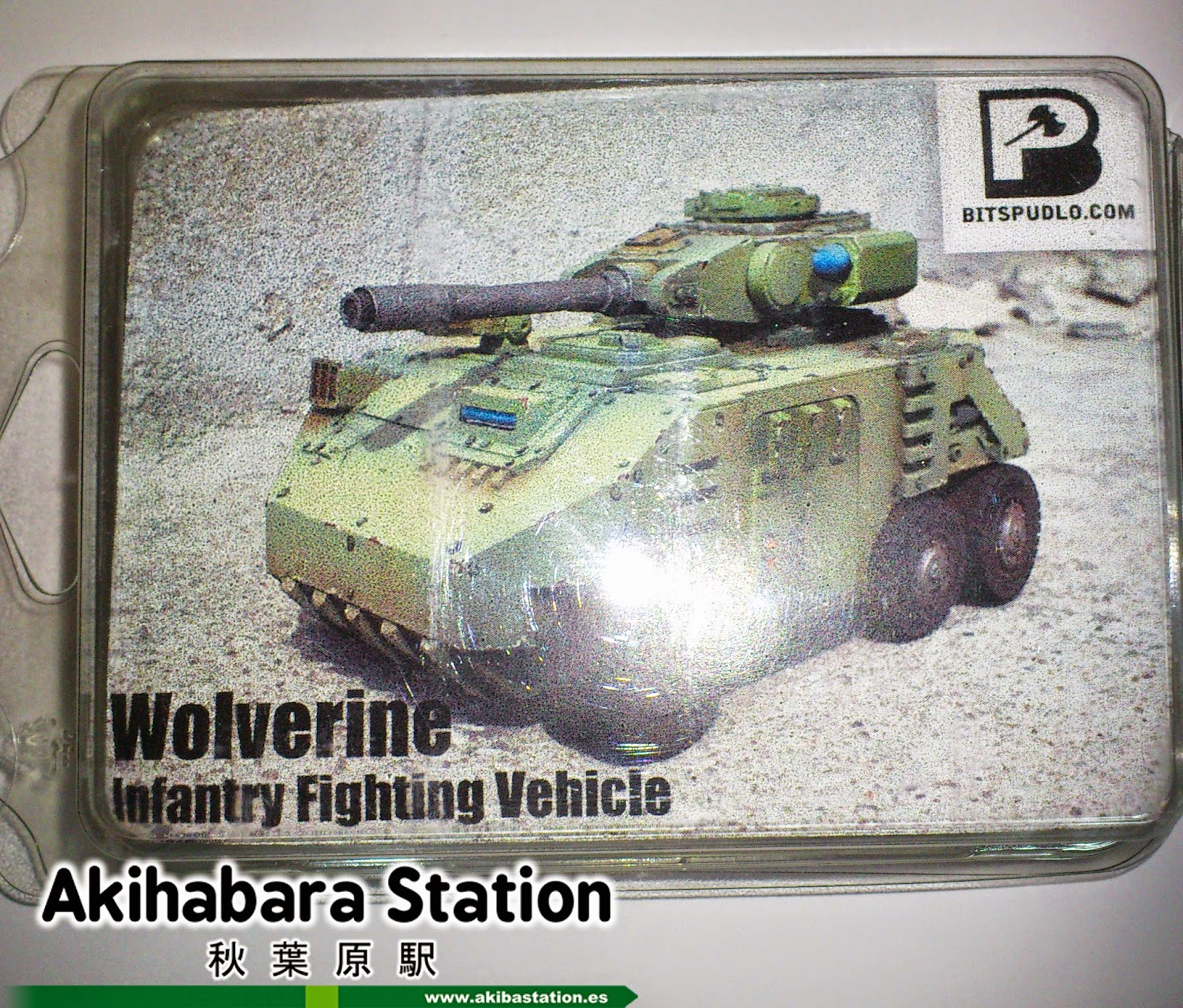 Wolverine - Infantry Fighting Vehicle