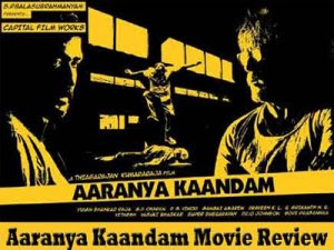 Aaranya Kaandam (2011) - Tamil Movie