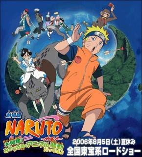 Naruto 3: ¡Revelion Animal en la Isla de la Luna Creciente!
