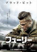 Fury (Corazones de acero) (2014) [Vose]