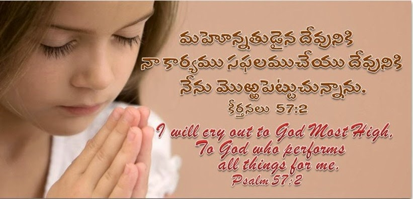 2 peter 2 bible study filetype pdf