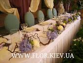 Лавандовая свадьба в ресторане Терраса