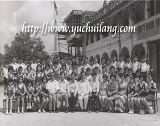 SJKC Yu Hua