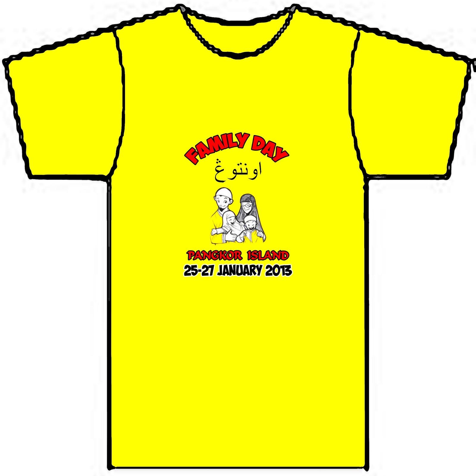 83kb design baju tshirt joy studio design gallery best design - 83kb Design Baju Tshirt Joy Studio Design Gallery Best Design 83kb Design Baju Tshirt Joy