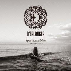 [Album] D'ERLANGER - Spectacular Nite -狂おしい夜について-
