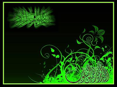 Gambar-gambar Islami 3