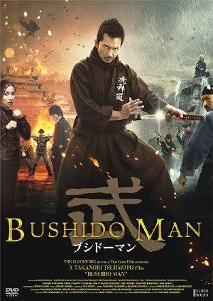 Bảy Trận Thư Hùng - Bushido Man: Seven Deadly Battles (2014) Vietsub