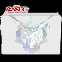 Gundam HGUC Unicorn GUNPLA