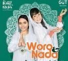 Assalamualaikum - Woro & Nada