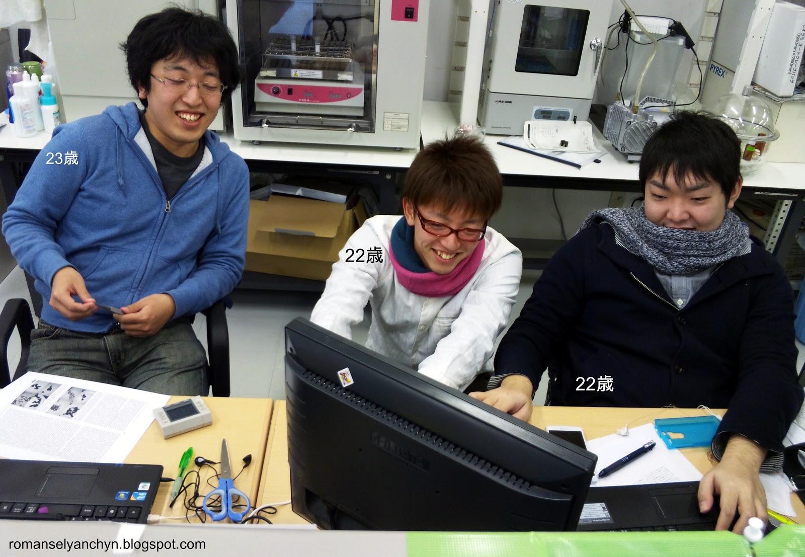 Selyanchyn in Japan  січня 2013 89792dd91cc47