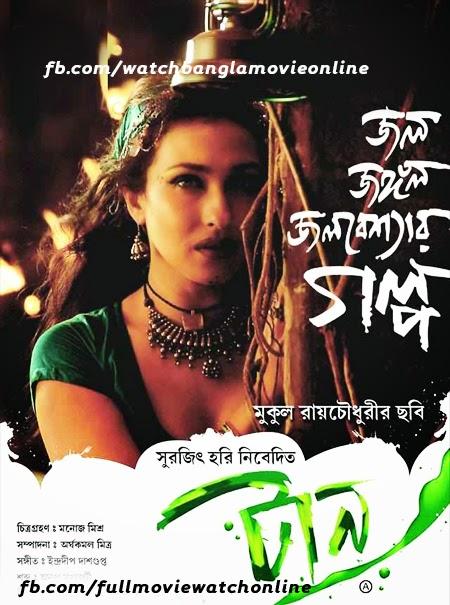 new kolkata moviee 2014 click hear.................... Taan+bengali+movie+%25287%2529