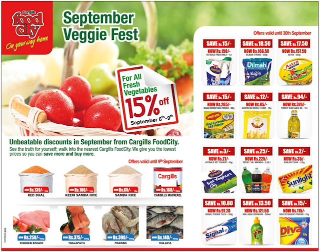 Cargills Food City Contact Number