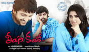 Teeyani Kalavo movie Wallpapers-thumbnail-13