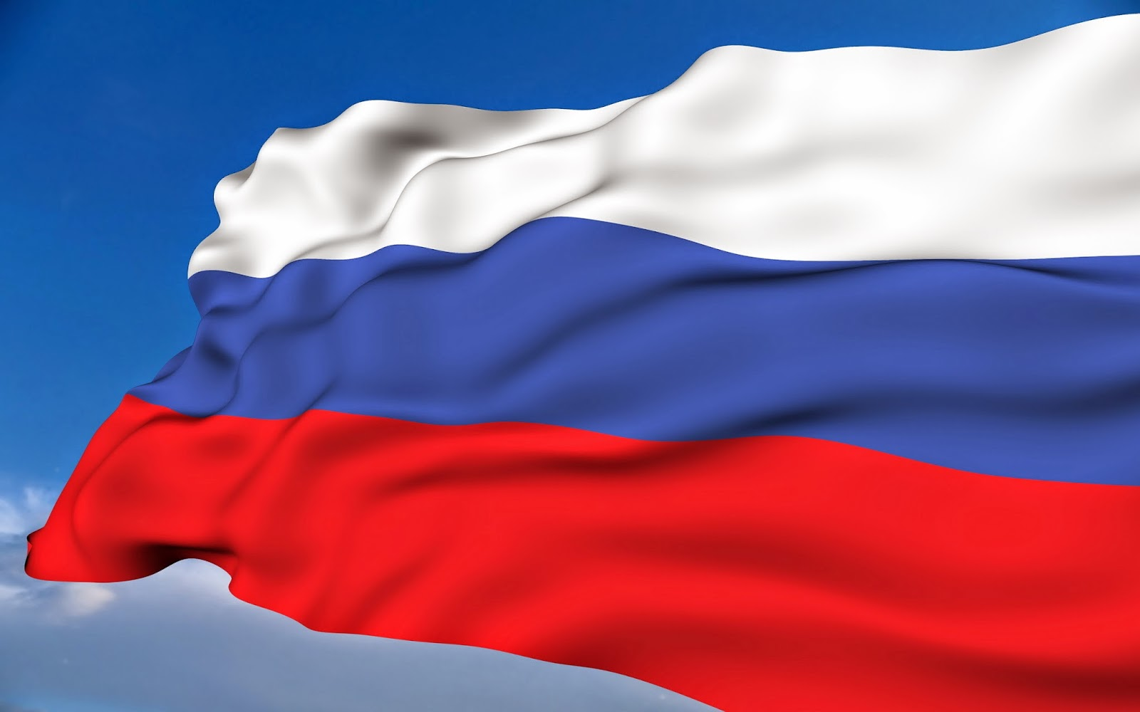 Картинки российской федерации