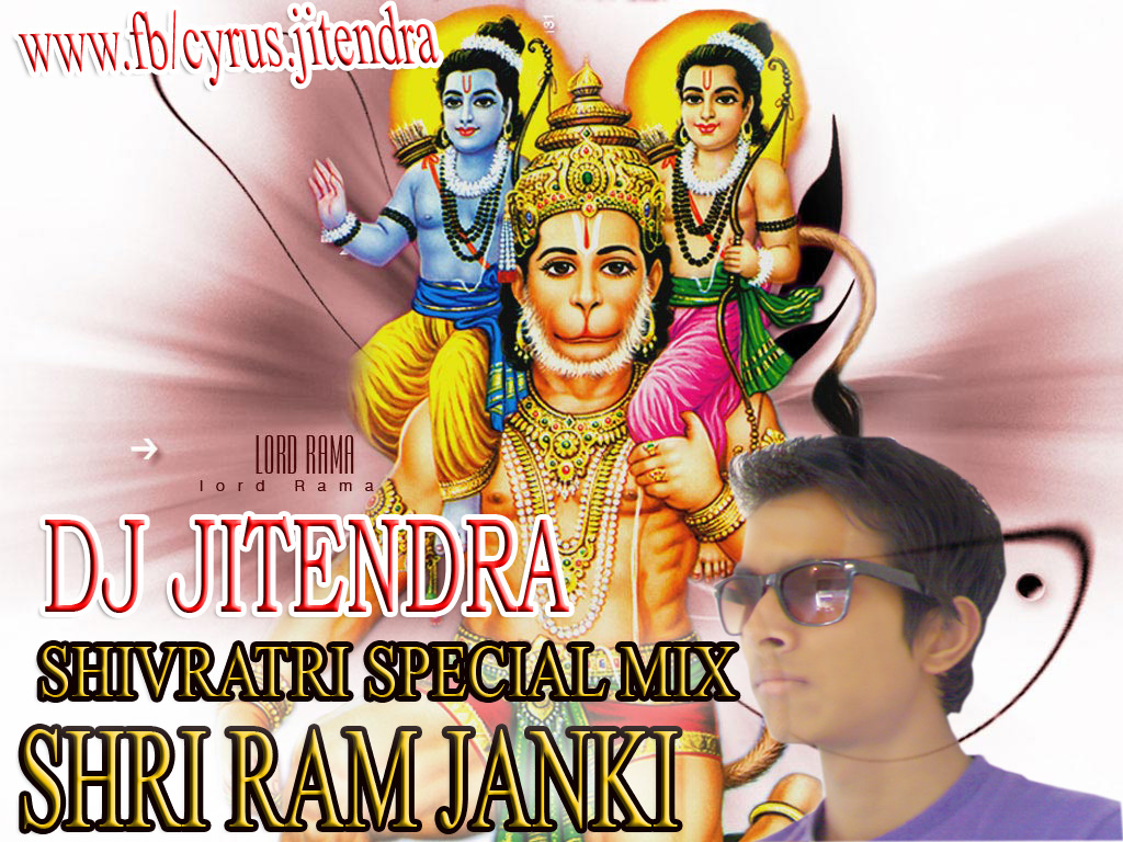 jai shri ram dj song download