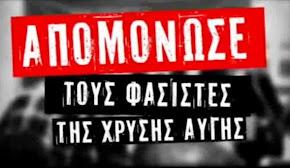 ΕΝΑ ΒΙΝΤΕΟ  -  ΧΙΛΙΕΣ ΛΕΞΕΙΣ