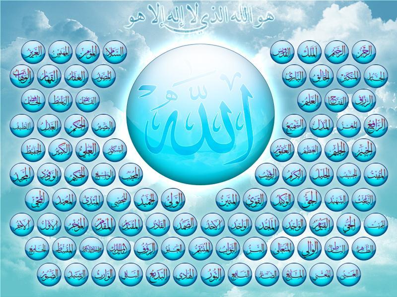 Asma Al Husna 99 Beautiful Names Of Allah SWT