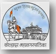 Kolhapur Municipal Corporation 2014 Vacancies