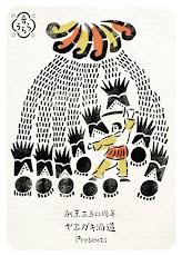 創業350周年 ヤヱガキ酒造 presents『音うらら』 Vol.6