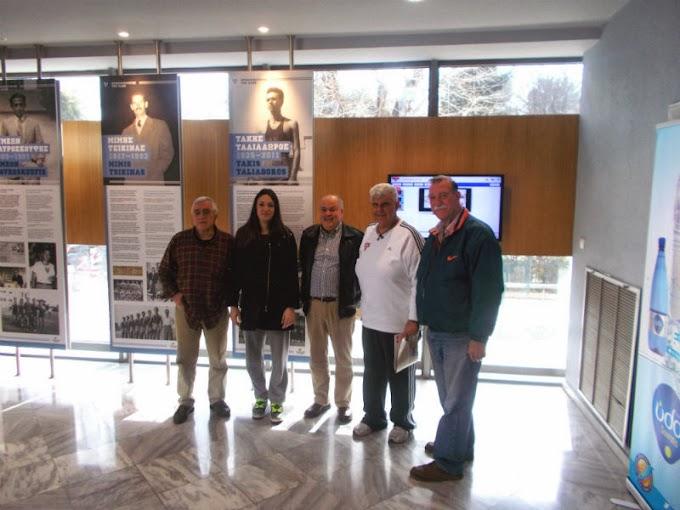 Ο Χ. Καπόν και ο Γ. Προεστός στο Μουσείο Μπάσκετ της ΧΑΝΘ
