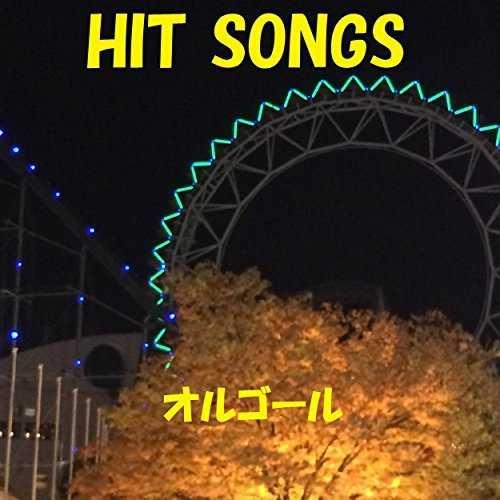 [MUSIC] オルゴールサウンド J-POP – オルゴール J-POP HIT VOL-381 (2015.03.11/MP3/RAR)