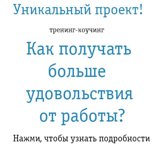 ПРИСОЕДИНЯЙСЯ!