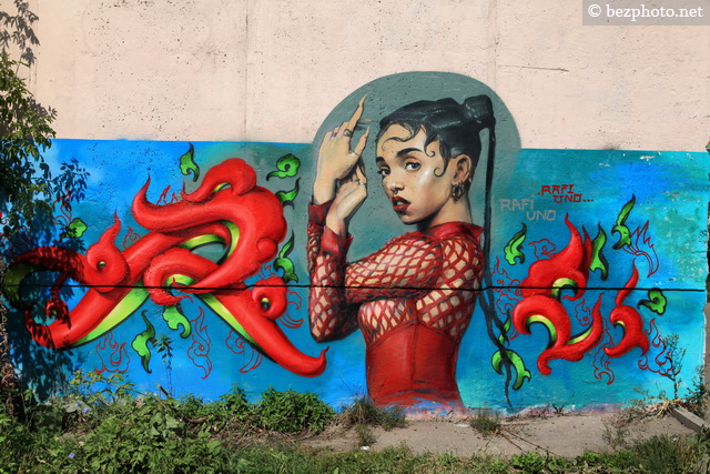 граффити rafi