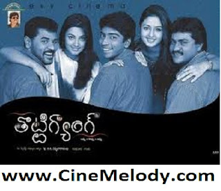 Thotti Gang Telugu Mp3 Songs Free  Download  2003