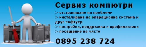 Компютърна помощ