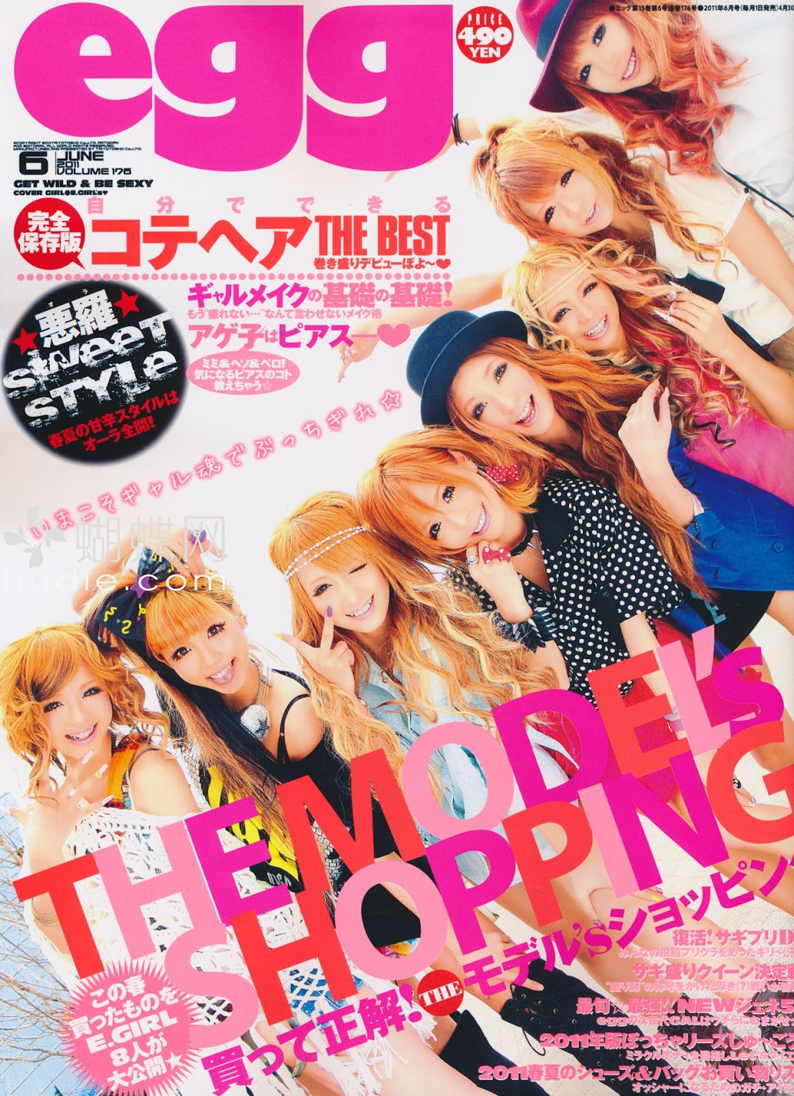 egg june 2011 gyaru magazine scans