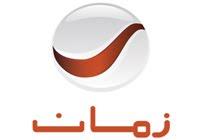 Rotana Zaman Live Online