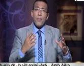 - برنامج  آخر النهار مع خالد صلاح  حلقة الإثنين 30-3-2015