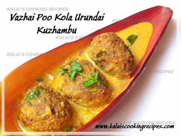 Vazhai Poo Kozha Urundai Kuzhambu | Plantain Flower Coconut Curry