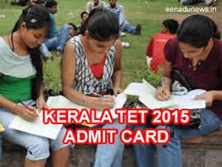 KTET Admit Card 2015 Download through onlin mode keralapareekshabhavan.in. Kerala Teacher Eligibility Test Hall Ticket 2015 released by pareeksha bhavan. KTET 2015 Hall Ticket, Kerala TET Admit Card 2015, Kerala TET October 2015 Hall Ticket in pdf, KTET Exam Hall Ticket 2015
