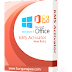 KMS Activator 17.10.2013 AIO WinAll Retail Free Downloaad - fullversion-download.com
