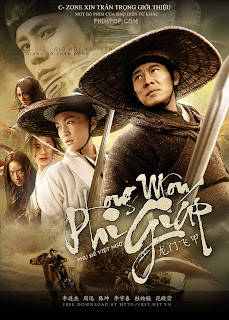 Long Môn Phi Giáp - Flying Swords Of Dragon Gate [Vietsub] 2011