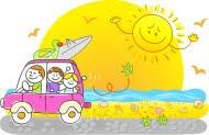 Αντίο καλοκαίρι!