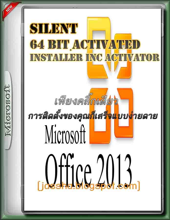 activator microsoft office 2013 64 bit