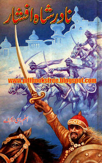 Nadir Shah Afshar Urdu Novel