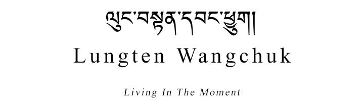 Lungten Wangchuk Karma