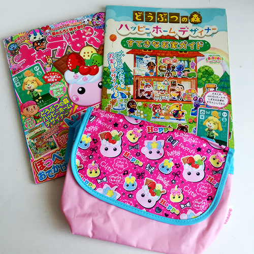 ceres world character parfait happy home designer book animal crossing happy home designer blog day 25