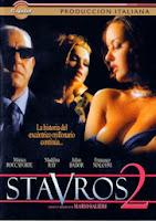 Stavros 2 (1999)