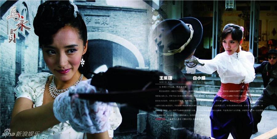 Hinh-anh-phim-Tan-Ma-Vinh-Trinh-Ma-Yong-Zhen-2012_06.jpg