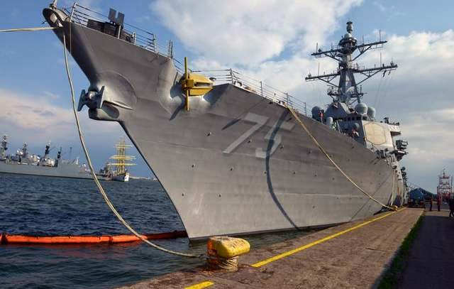 Military News - Pentagon condemns 'provocative' Russian military action against U.S. Navy ship